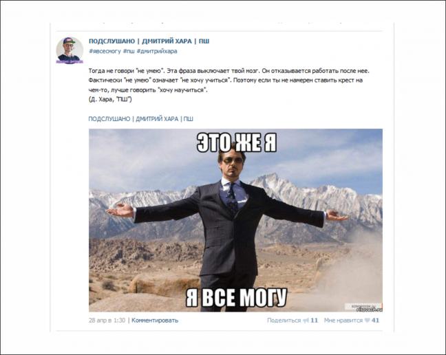 Дмитрий хара пш в формате word