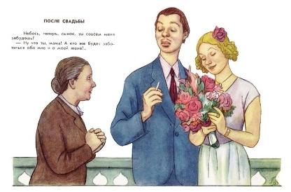 c3455511dc09 Как аукнется, так и откликнется» или Почему взрослые дети не уважают ...