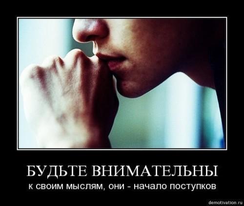 Мой психологический словарь  quot А quot  Агорафобия