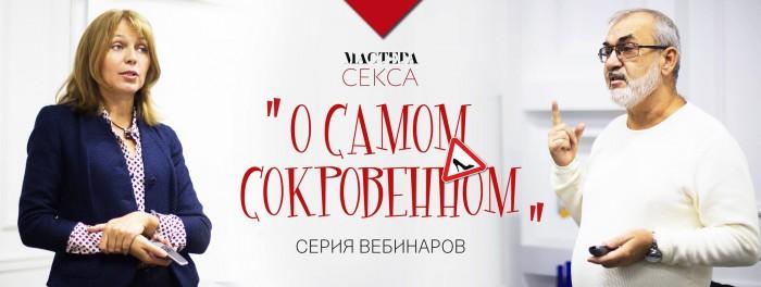 Ведущие сексопатологи москвы
