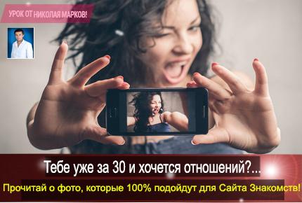 foto-dlya-sayta-znakomstv-v-kupalnikah