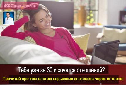 Детские знакомства для переписки знакомства в приморье без регистрации с телеф