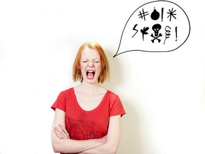 Слова которые нельзя употреблять психологу