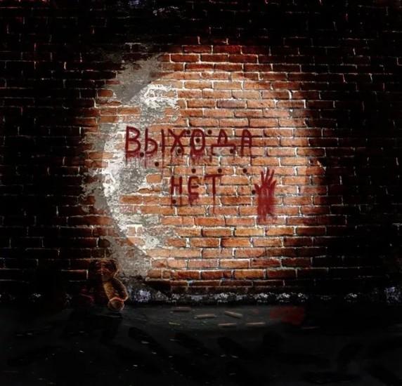 Украина: выхода нет