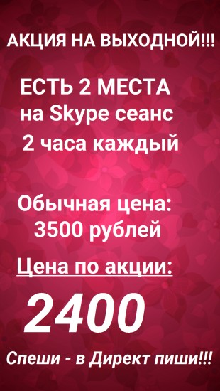 Костюмы 547