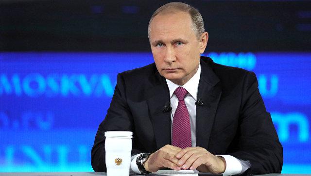 Прямая линия с Владимиром Путиным 2017 года