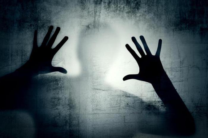 Чего мы боимся когда боимся смерти