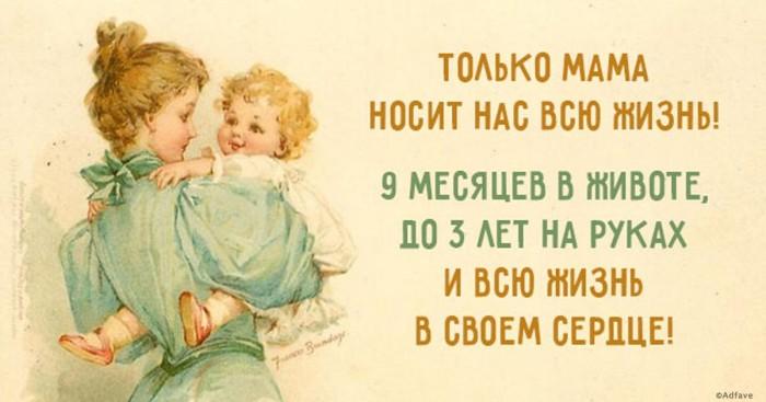 Мать и дочь Отношения на всю жизнь