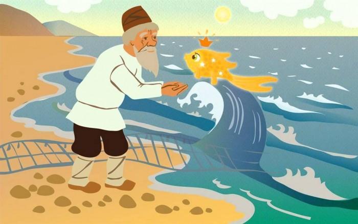 Мечта о золотой рыбке или как рассчитывать свои силы на пути к цели