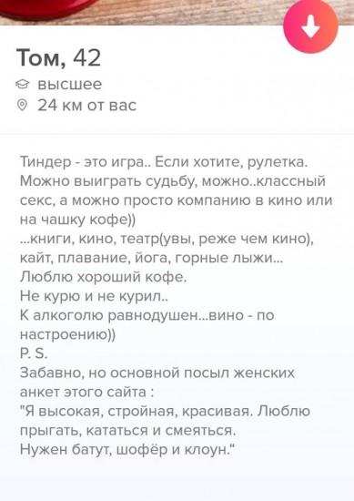 Игры в интернете для знакомства знакомства для секса беларусь бобруйск