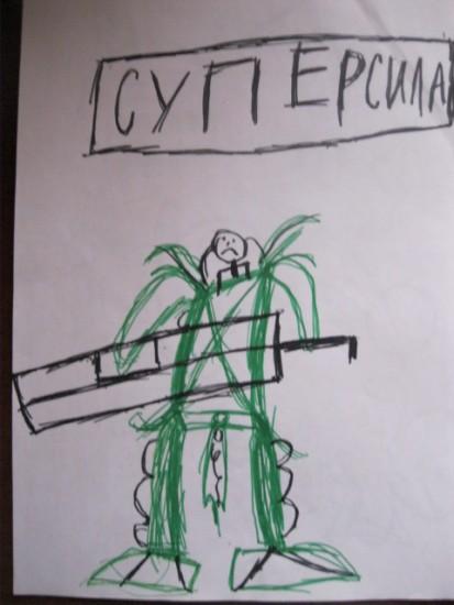 Аспекты коррекционной работы:  рисунки детей с РАС