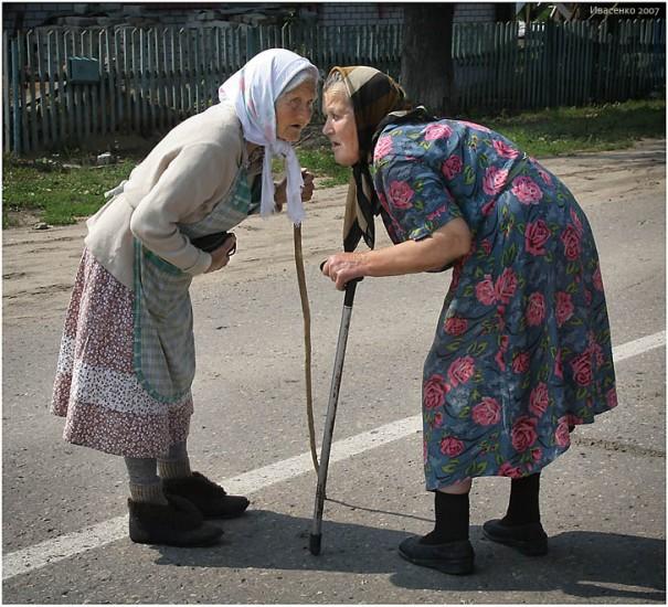 Женская дружба мина в режиме ожидания или солнечный свет всегда