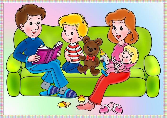 Как сформировать Доверие между родителями и детьми
