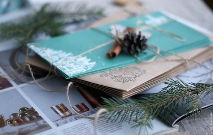 Новогоднее письмо во Вселенную