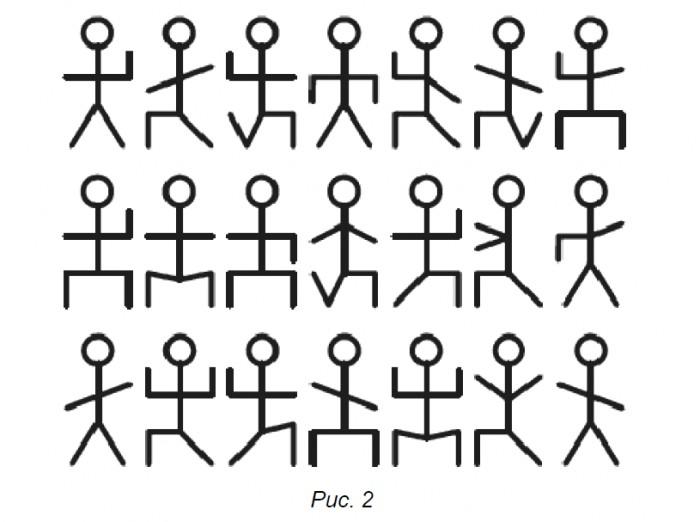 снимки пляшущие человечки картинка центра квадрата