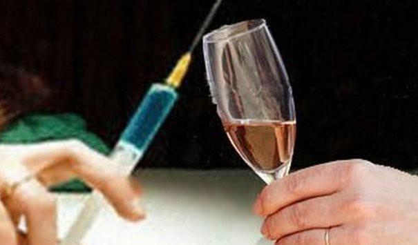 Алкоголь и сигареты – это легализованные наркотики!
