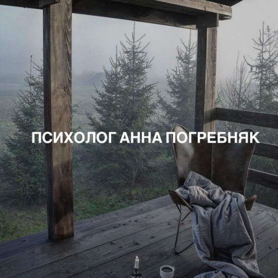 Если нет любви: что нужно знать тем, кого недолюбили