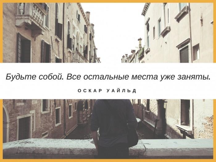 """Как договориться с """"внутренним палачом"""" (4)"""
