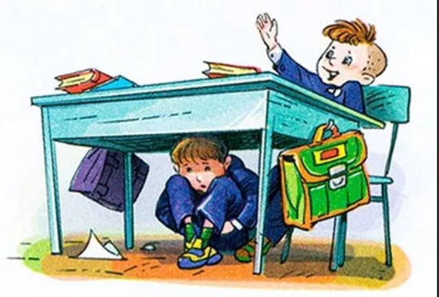 Детские страхи в начале школьного пути