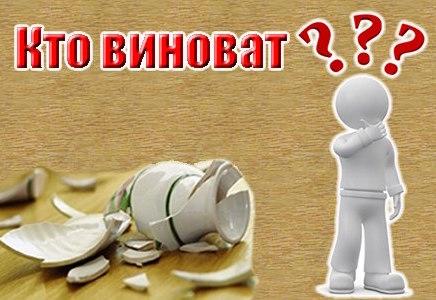 Всё с тобой ясно! О проблемах  в  современной  психологии. (6)