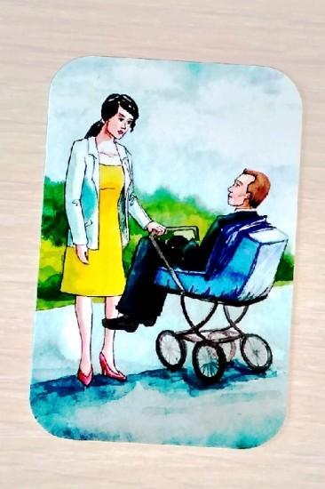 Что будет если поменять детско родительские и супружеские отношения местами