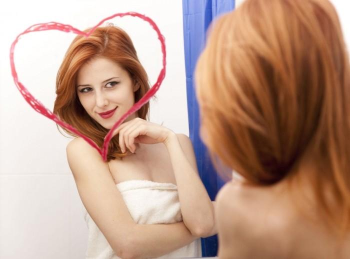 А вы любите себя? (4)