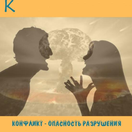 Ядерный реактор отношений