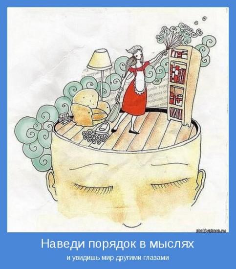 Лень - пагубная привычка несостоявшейся жизни. (4)