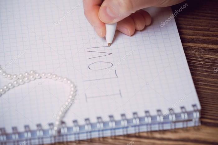 Чистая тетрадь отношений (4)