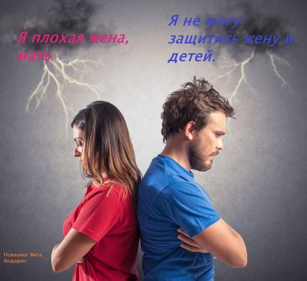 Близость в отношениях Ч 4 Выбор меняться в отношениях или оставаться в обнимку со своей правдой