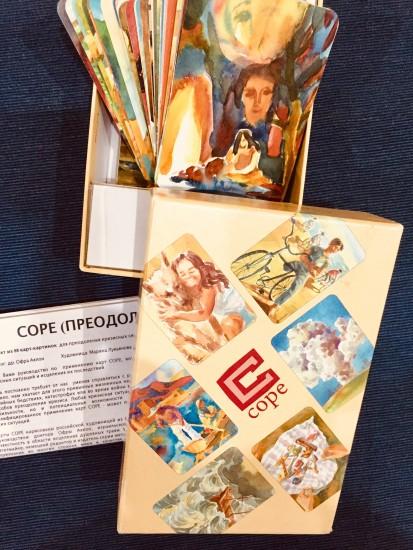 """МАК-обоз. Метафорические ассоциативные карты """"COPE"""": обзор, пример работы (12)"""