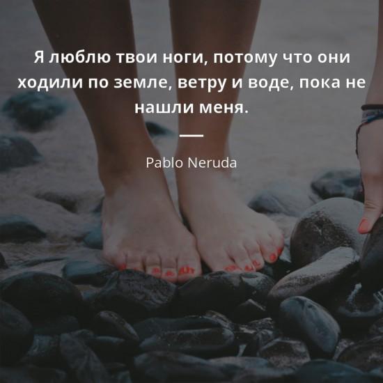Крепко стоять на ногах (7)