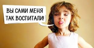 Если ребенок - маленький тиран! (7)