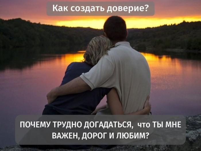Почему трудно догадаться что ты мне важен дорог и любим