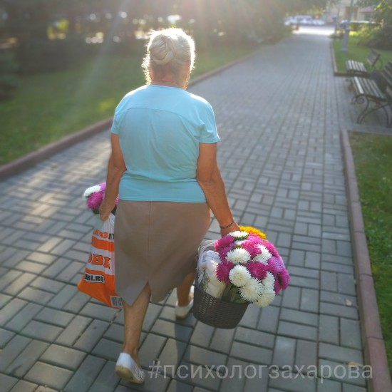 Бабушкин живот