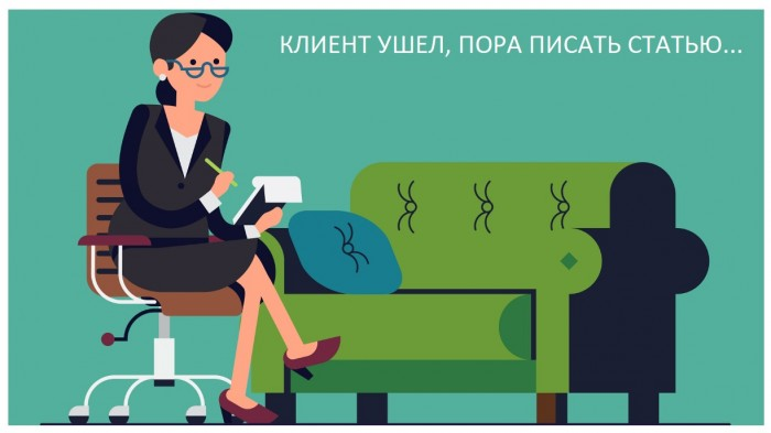Статья психолога эксперта ключевое отличие