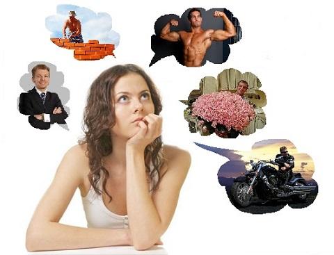 Тема 2. О слабости сильной женщины (2)