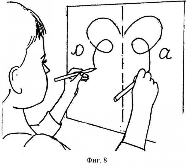 Развиваем мозг при помощи упражнения двойных рисунков