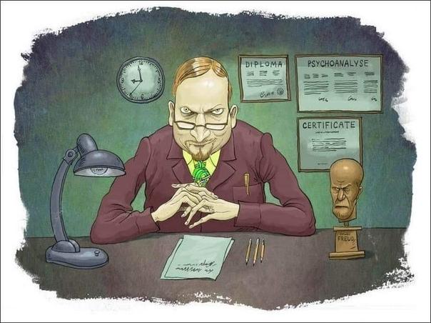 Ах, какой плохой психолог! (8)
