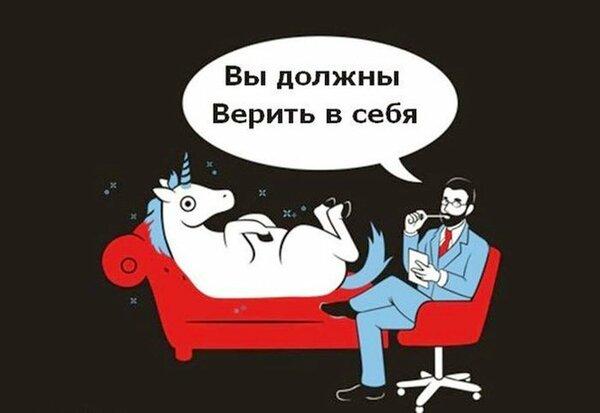 Ах, какой плохой психолог! (14)