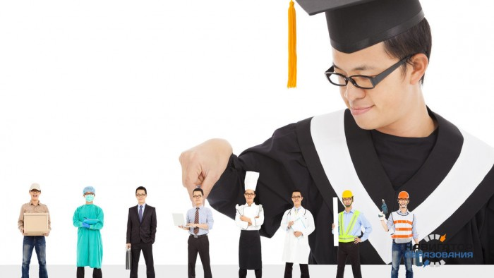 Выбор профессии – это на всю жизнь? (14)