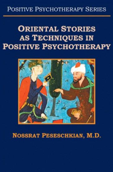Школы психотерапии. 29 (17а). Что такое позитивная психотерапия? Подход Н. Пезешкиана (5)