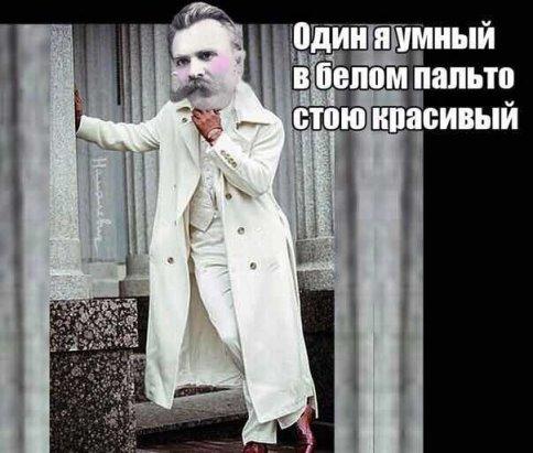 Осторожно человек в белом пальто
