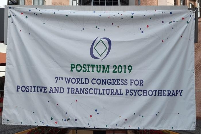 7 й Всемирный конгресс по позитивной психотерапии Positum 2019