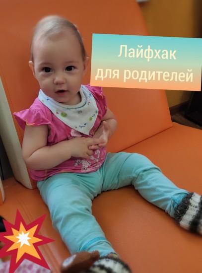 Лайфхак для родителей Как качественно успокоить ребенка