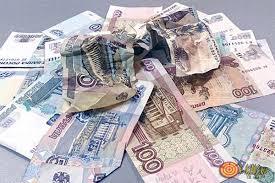Деньги как категория отношений