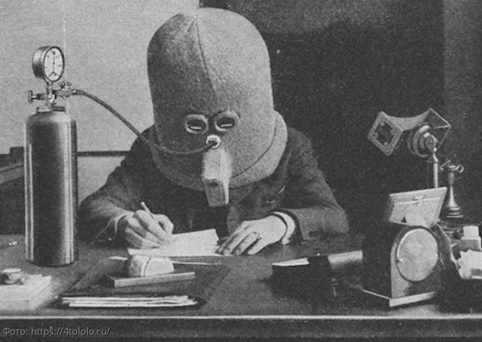Антиотвлекающее средство 1925 года