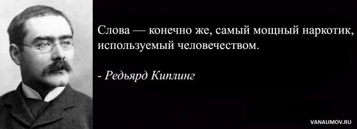 Завет Редьярд Киплинг  Перевод  М Л ЛОЗИНСКОГО