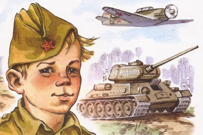 Как рассказать детям о войне