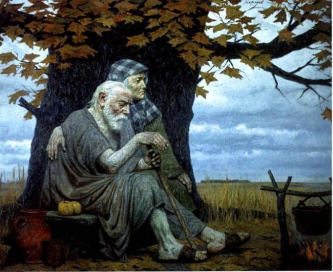 Полезная практика Встреча с внутренним стариком взрослой частью личности философом мудрецом